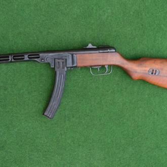 ŠPAGIN PPSh-41